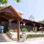 Villaggio Turistico Ciocca